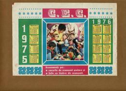 Calendrier Roumain De 1975 - Calendars