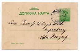 1914. SERBIA, KING PETER STATIONERY CARD, USED, PRIBOJ TO NOVI PAZAR - Serbia