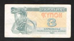 UKRAINE  3 КАРБОВАНЦА   1991 - Oekraïne