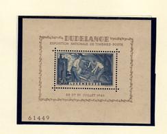 Luxembourg  (1946)  - Exposition Philathelique De Dudelange - Neufs** - Blocs & Feuillets