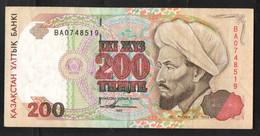 КАЗАХСТАН  200  ТЕНГЕ 1993 - Kazachstan