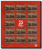 "2020-2636 Russia M/S Modern Russian Cinema:Military Drama:film ""Podolsk Cadets"" Militaria Used CTO - 1992-.... Federation"