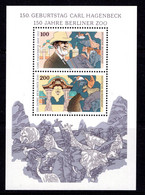 DE-BRD 1994 Block 28: Berliner Zoo (MiN° 1734-1735) - ** Postfrisch - Blocks & Sheetlets
