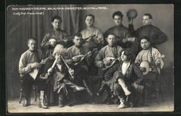 AK Don-Kosaken-Truppe Und Balalaika-Orchester - Music And Musicians