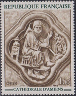 France                           Y&T      Num.1586  NSC   Luxe** - Ungebraucht