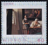 Japan Personalized Stamp, Vermeer Painting (jpv1279) Used - Usados
