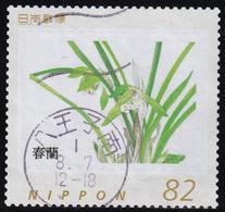Japan Personalized Stamp, Shunran Orchid (jpv1294) Used - Usados