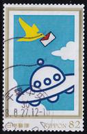 Japan Personalized Stamp, UFO (jpv1341) Used - Gebraucht