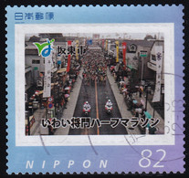 Japan Personalized Stamp, Bando City Marathon Motorbike (jpv1361) Used - Usati