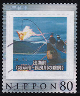 Japan Personalized Stamp, Cormorant Fishing Nagara River (jpv1405) Used - 1989-... Keizer Akihito (Heisei-tijdperk)