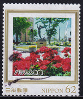 Japan Personalized Stamp, Rose Mermaid Statue (jpv1476) Used - Oblitérés