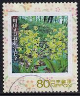 Japan Personalized Stamp, Machida Ebine Garden Oechid (jpv1480) Used - Usados