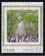 Japan Personalized Stamp, Kyoto Marathon Botanical Garden (jpv1856) Used - Usati