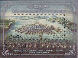 Russia 2014 Naval Battle Of Gangut Ships Painting Art MiNr. Bl.206 - 1992-.... Federation
