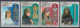 Russia 2008 Dagestan National Costumes Decorative Art MiNr.1522-25 - 1992-.... Federation