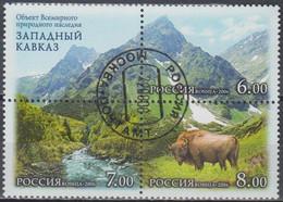 Russia 2006 Fauna Buffalo Caucasus Mountains MiNr.1379-81 - 1992-.... Federation