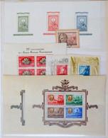 **, O Hagyaték: Magyar Gyűjtemény 1913-1975 Sok Jó Kiadással Pl. Árvíz, Hadisegélyek, Madonnák, Repülők, Roosevelt Blokk - Unclassified