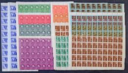 ** 49 Db II. Inflációs Hajtott Teljes ív, átnézetlen Anyag / 49 Sheets From The 2nd Inflation Period 1945-1946 - Unclassified