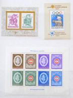 ** 1959-1994 Blokkgyűjtemény , 202 Különféle Blokk Blokkberakóban / Collection Of 202 Different Blocks In Stockbook - Unclassified