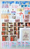 ** 1975-1981 Postatiszta Több Példányos Rendezett Csereanyag A4-es Berakóban, Főleg Sorok (88.600) / 1975-1981 Multiple  - Unclassified