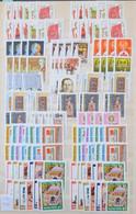 ** 1981-1990 Több Példányos Rendezett Csereanyag (főleg Sorok) A4-es Berakóban, Listával (190.400) - Unclassified