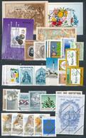 ** 1992-1999 MINTA Bélyeg összeállítás Kétoldalas A4-es Berakólapon (15.000) / 1992-1999 SPECIMEN Small Lot - Unclassified