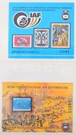 ** Emlékív Gyűjtemény, Benne 40 Db Klf Emlékív 10 Lapos Közepes Berakóban / 40 Souvenir Sheets In Stockbook - Unclassified