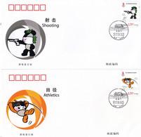 CHINA 2007-22 Beijing 2008 Olympic Sport 2 Mascot Fuwa  Stamps Original FDC - Volleyball