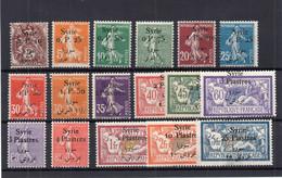 !!! PRIX FIXE : SYRIE, N°126/142 NEUFS ** (SAUF N°133/139 NEUFS *) - Unused Stamps