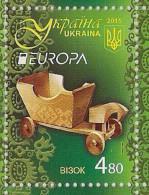 2015 Ukraine Mi. 1487-8 **MNH Europa - 2015