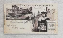 """Cartolina Postale """"Ricordo Di Roma"""" - Autorizzata Dal Governo - Roma"""