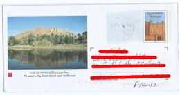 3803 PAP Prêt à Poster MAROC MOROCCO Patrimoine Architecture Du Sud Marocain Cachet Oulad - Marokko (1956-...)