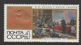 USSR (Russia) Mi 3411 - V.I. Lenin Near GOELRO Map - 1967 - MNH - Ungebraucht