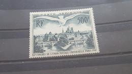 LOT517203 TIMBRE DE FRANCE NEUF** LUXE N°PA20 VALEUR 60 EUROS DEPART A 1€ - 1927-1959 Nuevos