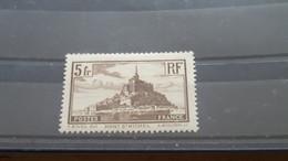 LOT517210 TIMBRE DE FRANCE NEUF* N°260 DEPART A 1€ - Nuevos