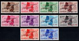 Congo-Kinshasa 1961, Scott 371-380, MNH, Overprint Conference, Map - République Du Congo (1960-64)