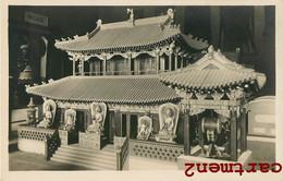 CHINA ROMA MUSEUM LATERANENSI MONGOLIA MONGOLIE CHINE TEMPLE BUDDHISTE - Mongolia
