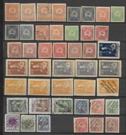 GEORGIE - 1919/1923 - COLLECTION Sur 1 PAGE (*) / * / OB - NOMBREUSES VARIETES ! - Georgia