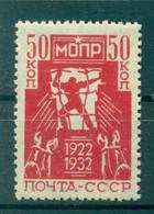 URSS 1932 - Y & T N. 468 - Secours Rouge International (Michel N. 421) - Nuevos