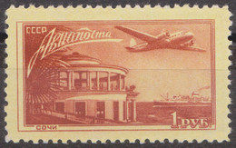 Russia Russland 1949 Mi 1403 MNH OG - Unused Stamps