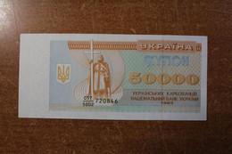Ukraine 50,000 Coupons Karbovanets 1993 STATUS - Oekraïne