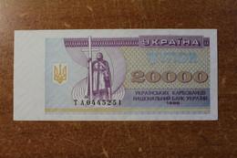 Ukraine 20,000 Coupons Karbovanets 1996 STATUS - Oekraïne