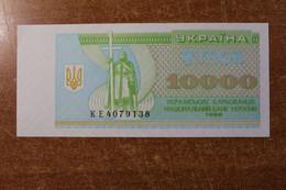 Ukraine 10,000 Coupons Karbovanets 1996 STATUS - Oekraïne