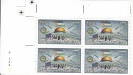 Stamps EGYPT 2019 Al Quds Capital Of Palestine Flag MNH BLOCK OF FOUR CORNER */ - Neufs