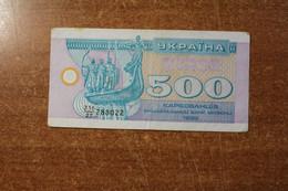 Ukraine 500 Coupons Karbovanets 1992 - Oekraïne