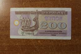 Ukraine 200 Coupons Karbovanets 1992 - Oekraïne