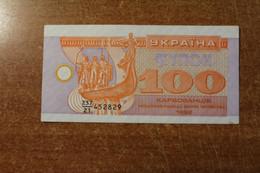 Ukraine 100 Coupons Karbovanets 1992 - Oekraïne
