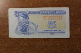 Ukraine 5 Coupons Karbovanets 1991 - Oekraïne