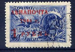 RUSSIE - N°  A71° -  LIEUTENANT TALALIKHINE - 1923-1991 UdSSR