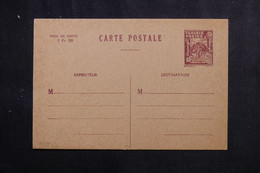 TUNISIE - Entier Postal , Non Circulé - L 73310 - Covers & Documents